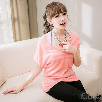 【EE-LADY】開襟短袖棉T+罩杯條紋背心-粉色