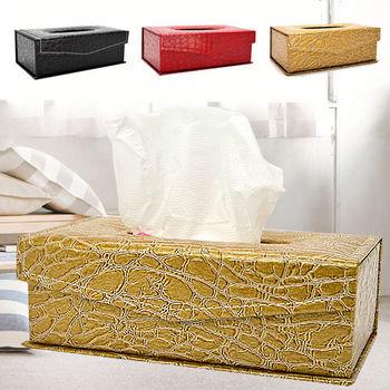 亮皮面紙盒套 面紙套 衛生紙盒 面紙盒