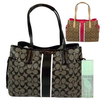 【COACH】經典C LOGO 直紋PVC綁帶肩背包+雅頓 綠茶淡香水30ml