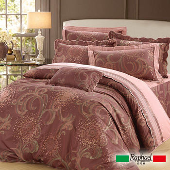 【Raphael拉斐爾】米蘭-緹花雙人七件式床罩組