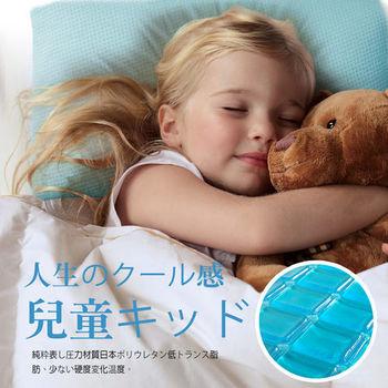 【Vie+】日本無毒認證COOL涼感冷凝小童與美容枕-淺藍