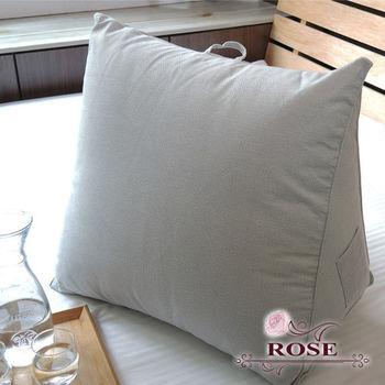 【ROSE】潮流雅灰三角大靠墊