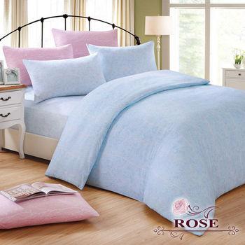 【ROSE】珍珠光朵拉物語雙人床包枕套被套4件組
