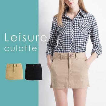 【Highly】百搭休閒棉質包臀窄短褲裙