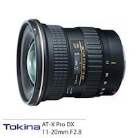 送2000元折價券 ^#126 Tokina AT ^#45 X PRO DX 11 ^#
