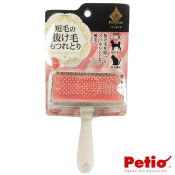 Petio Preciante 梳子-硬質鋼絲梳