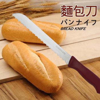 龍族麵包刀/不鏽鋼 2入