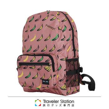 《Traveler Station》HAPI+TAS 摺疊後背包 新款-233粉色香蕉共和國