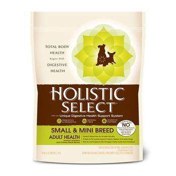 【HolisticSelect】新鷹格 活力滋 小型成犬 魚加雞低敏挑嘴配方 3磅 X 1包