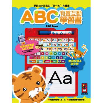 【風車圖書】ABC有聲互動學習書10155894