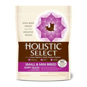 【HolisticSelect】新鷹格 活力滋 小型幼犬 低敏魚加雞健康配方 3磅 X 1包