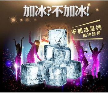 【夏日抗暑】304不鏽鋼速凍冰塊粒 金屬冰粒塊6粒裝2組