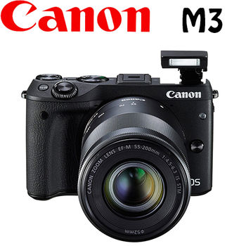 Canon EOS M3 + 55-200mm (公司貨)