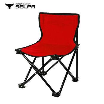 【韓國SELPA】 戶外折疊靠背椅(紅色)