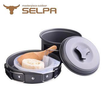 【韓國SELPA】不沾鍋設計鋁合金鍋具六件組