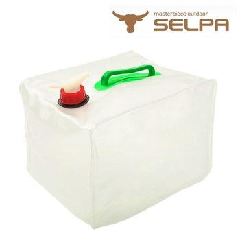 【韓國SELPA】多用途折疊水箱(加大款20L)/水桶/洗車/露營/澆花/飲水