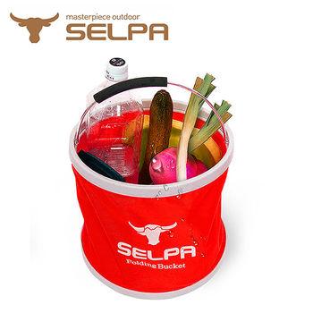 【韓國SELPA】收納大容量多可摺疊用途水桶/裝水/釣魚/露營/洗車(紅色)