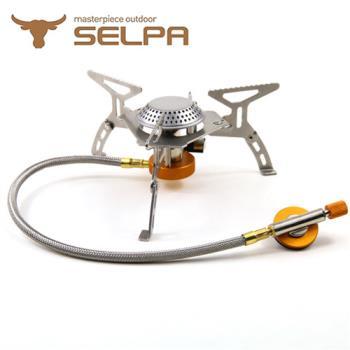 【韓國SELPA】高山防風隨身爐//防風爐/登山爐/