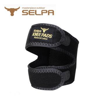 【韓國SELPA】膝蓋減壓墊(一入)