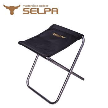 【韓國SELPA】鋁合金戶外折疊椅/釣魚椅/摺疊凳/