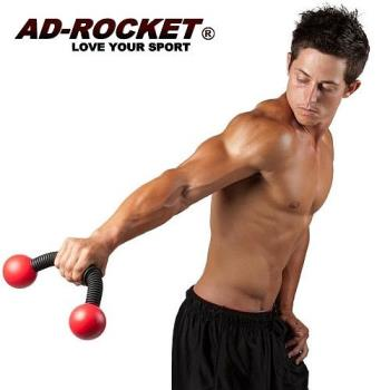 【AD-ROCKET】六分鐘健身新概念震動啞鈴