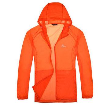【聖伯納 St.Bonalt】男款-防曬防潑水超輕透膚連帽風衣橘黃(4065)