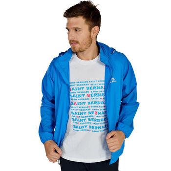 【聖伯納 St.Bonalt】男款-防曬防潑水超輕透膚連帽風衣-藍色(4065)