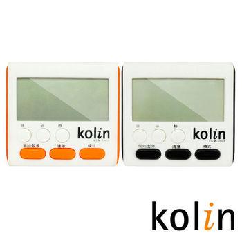 Kolin歌林 中文字幕多功能計時器KGM-SH02