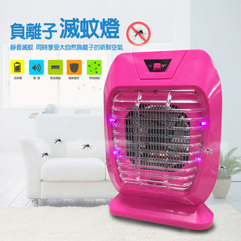 【ENNE】三合一負離子清淨空氣捕蚊器-顏色隨機(S0341)