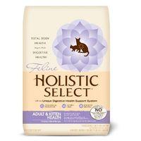 ~HolisticSelect~新鷹格 活力滋 成幼貓 雞肉 聰明成長配方 3磅 X 1包