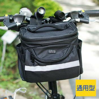 貼心自行車活動萬用包(通用型) 車頭包 隨身包