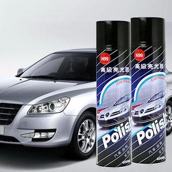 高級亮光蠟-600ml(2入組) 汽車/家具/皮件保護蠟
