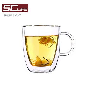 【SC life】雙層耐熱玻璃馬克杯