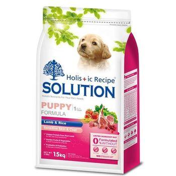 【SOLUTION】耐吉斯 幼犬 聰明成長配方 羊肉+田園蔬菜 1.5公斤 X 1包