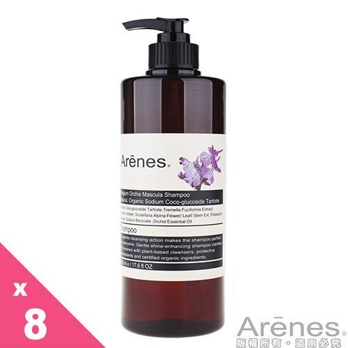 【Arenes】比利時蘭鑽奇蹟晶燦洗髮組(共8瓶)