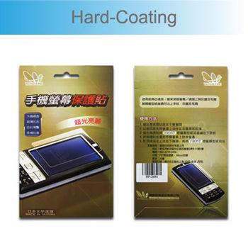 資詠 Xiaomi小米 小米4i MI4i 專用亮面保護貼/保護膜