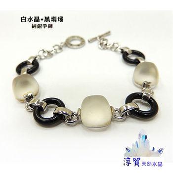 淳貿天然水晶 白水晶+黑瑪瑙造型純銀手鍊(B01-84)