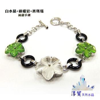 淳貿天然水晶 綠曜岩+白水晶+黑瑪瑙造型純銀手鍊(B01-83)