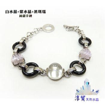 淳貿天然水晶 白水晶+紫水晶+黑瑪瑙造型純銀手鍊(B01-82)