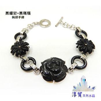 淳貿天然水晶 黑曜岩+黑瑪瑙玫瑰造型純銀手鍊(B01-76)