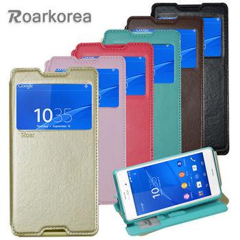 【ROARKOREA】Sony Xperia Z3 開窗隱磁站立皮套