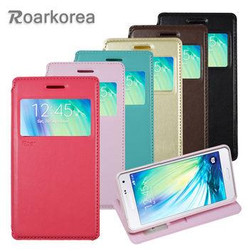 【ROARKOREA】Samsung Galaxy A5 開窗隱磁站立皮套