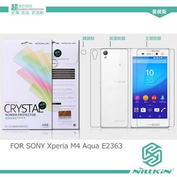 NILLKIN SONY Xperia M4 Aqua E2363 超清防指紋保護貼