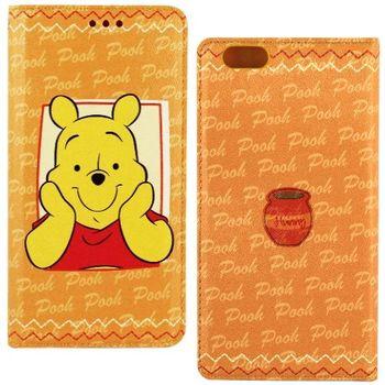 【Disney】Apple iPhone 6 (4.7吋) 哈囉系列 隱磁側掀皮套-維尼