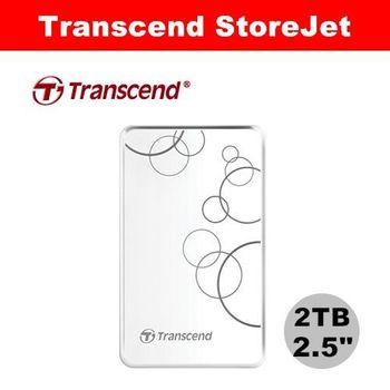好禮送【Transcend】創見 2.5吋 A3 2TB 行動硬碟 TS2TSJ25A3W 外接硬碟