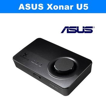ASUS 華碩 Xonar U5 5.1聲道 外接式USB 音效卡 耳機放大器