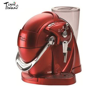 【CAFFE Tiziano】capsule義式濃縮咖啡機TSK-1136