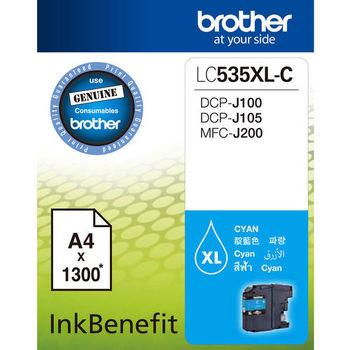 Brother LC535XL-C 原廠藍色墨水匣