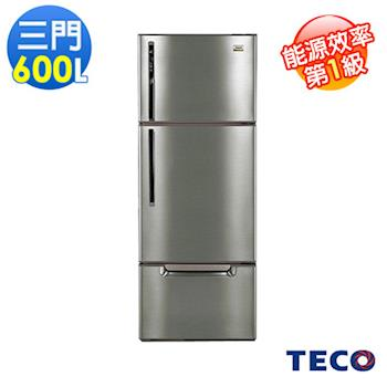 TECO東元600L變頻三門冰箱(R6061VXH/K)