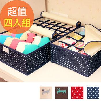 【佶之屋】日式 600D防水貼身衣物收納盒三件式(有蓋款)-4件組